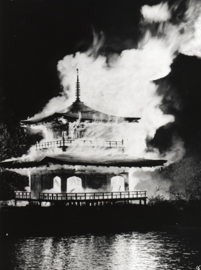 Japanese Pagoda Temple on Fire